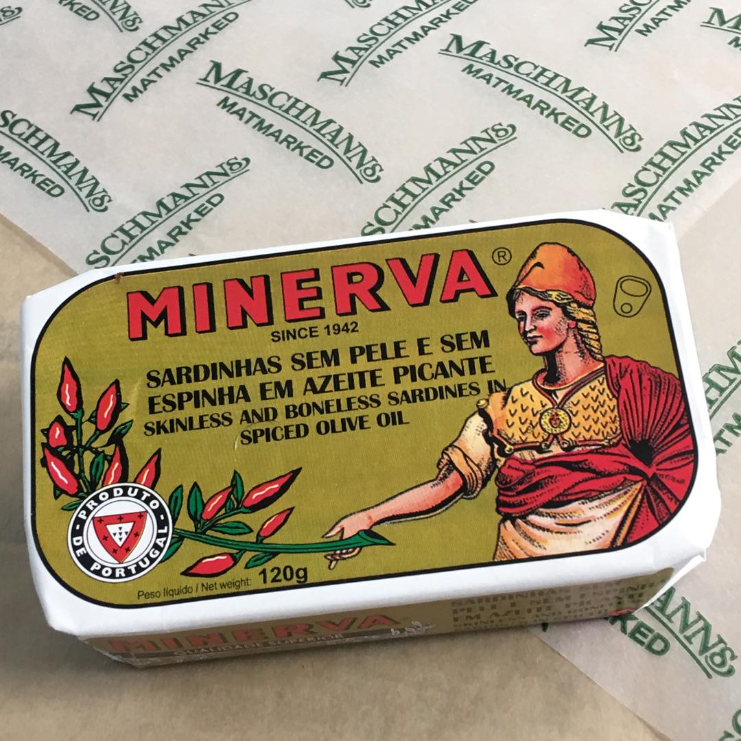 Inerva sardines skin and boneless in scy olive oil with pickles